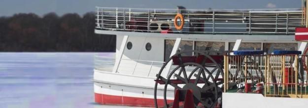 Schiff Charter Berlin Spree Boot mieten Event 4